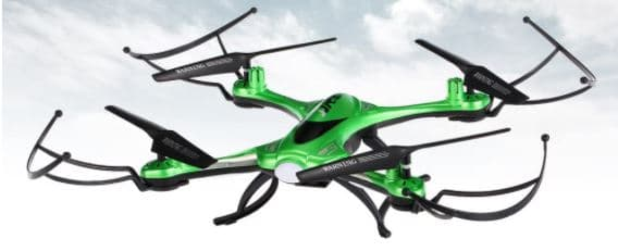 Goolsky JJRC H drone
